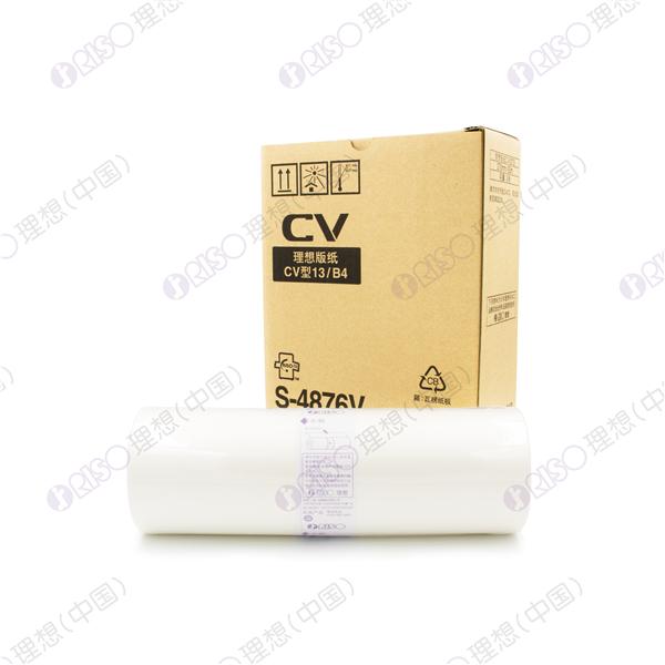 CV13 S-4876V B4版纸-1-水印.jpg