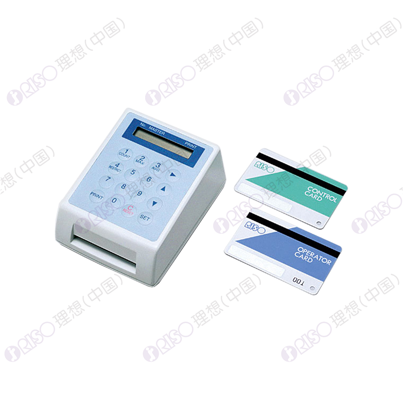 IC卡读卡单元-1-水印.jpg